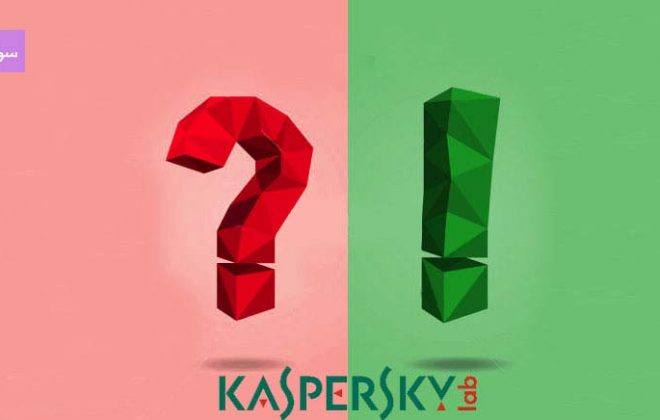 Fix Kaspersky Anti-Virus update problem with Proxy server settings